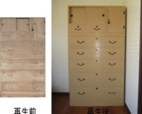 桐箪笥修理 リフォーム 栃木県