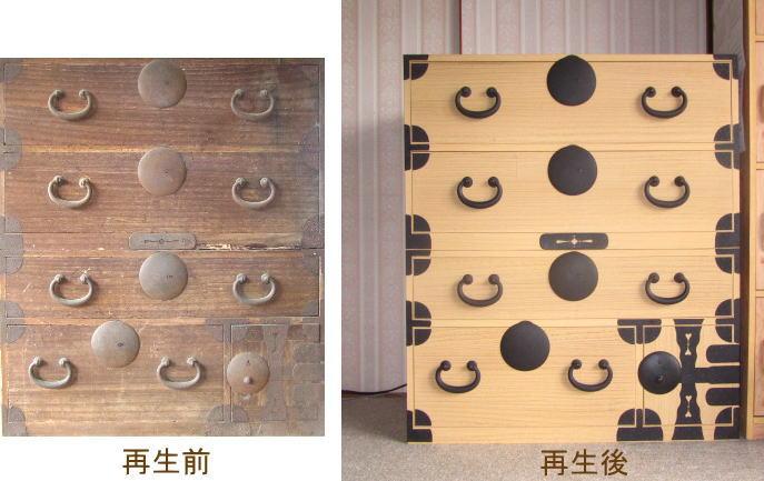 桐箪笥の修理前 修理後の写真