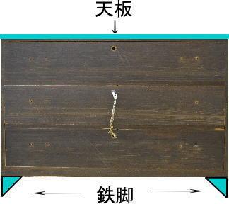 image413